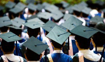 студенти, висше образование