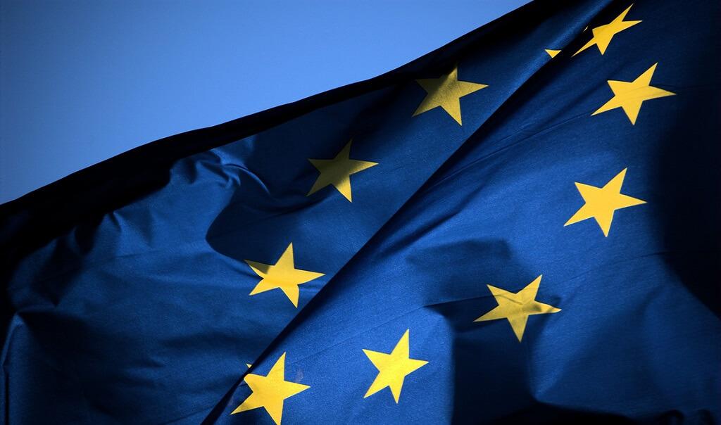 снимка: europa.eu