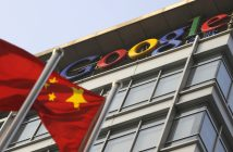 """A Chinese flag flies over the company logo outside the Google China headquarters in Beijing on January 14, 2010.  Google vowed to stop bowing to Chinese Internet censors and risk banishment from the lucrative market, in protest against """"highly sophisticated"""" cyberattacks aimed at Chinese human rights activists. The authorities in the world's most populous nation regularly block content and websites they deem politically objectionable.   AFP PHOTO/LIU Jin (Photo credit should read LIU JIN/AFP/Getty Images)"""