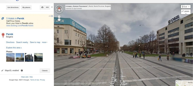 Gugl Obnovi Triizmernata Si Karta Na Blgariya