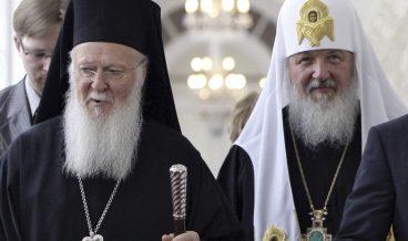 Вартоломей, Кирил Вселенска патриаршия, Руска православна църква