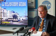 снимка: offnews.bg