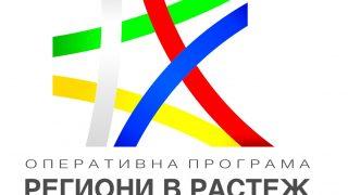 снимка: pazardzhik.bg