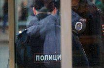 полиция русия