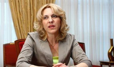 снимка: thesrpskatimes.com