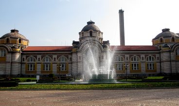 София, музей баня