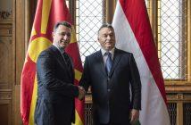 снимка: Унгарско правителство