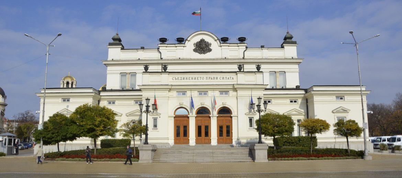 Заради машинното гласуване ще се проведе извънредно заседание на Народното събрание