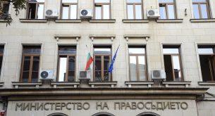 снимка: informo.bg