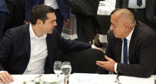 PM_Cipras - 1