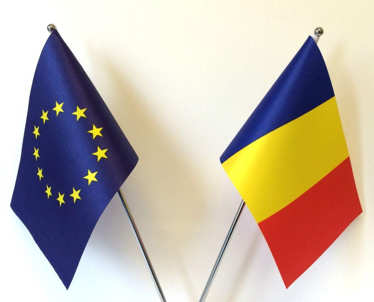 Румъния ЕС