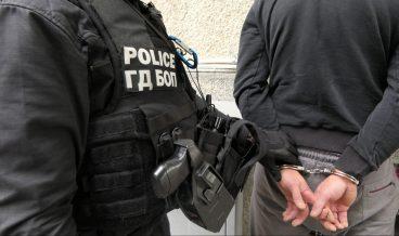 гдбоп, полиция, арест