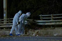 снимка: www.ekathimerini.com