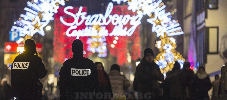 Стрелба до коледен пазар в Страсбург. Двама убити и дванадесет ранени