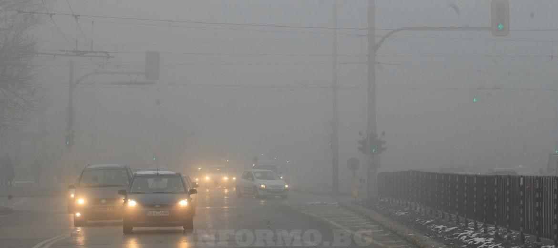 В 10 града у нас е отчетено замърсяване на въздуха