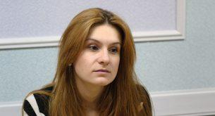 Рускинията Мария Бутина, която беше арестувана за шпионаж в САЩ, се е признала за виновна
