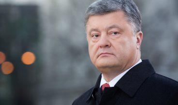 снимка: portal.lviv.ua