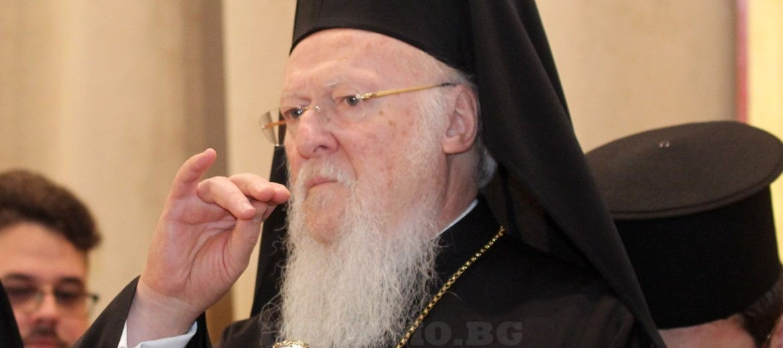 патриарх вартоломей