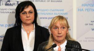 Корнелия Нинова: Стоя твърдо зад Елена Йончева и я подкрепям в желанието ѝ да търси истината