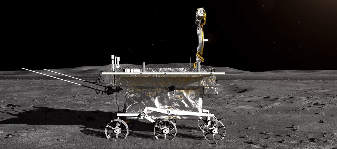 Chinese lunar probe expected to land on moon in coming days