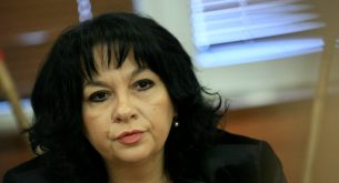 Temenujka Petkova: Our efforts are for Bulgaria to become independent in the supply of gas