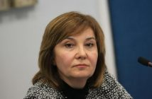 Галя Димитрова, снимка: БГНЕС