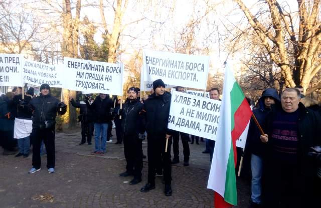 Biznesat-v-Plovdiv-na-protest