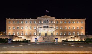 Гърция парламент