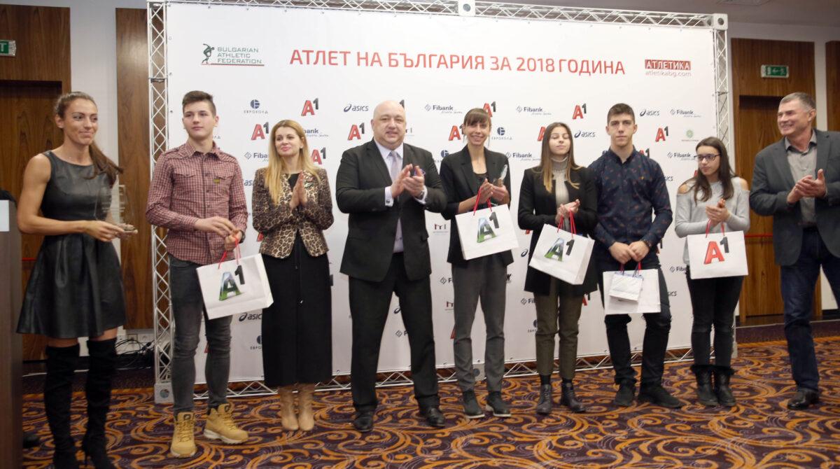 снимка: Министерство на младежта и спорта