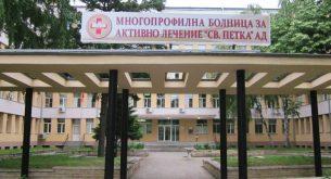 Болницата във Видин ще получи 7 нови апарата за хемодиализа