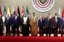 arabska-liga