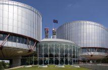 Европейски съд по защита правата на човека Страсбург, Франция снимка: iStock