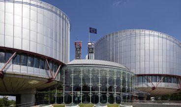 Европейски съд па защита правата на човека Страсбург, Франция снимка: iStock
