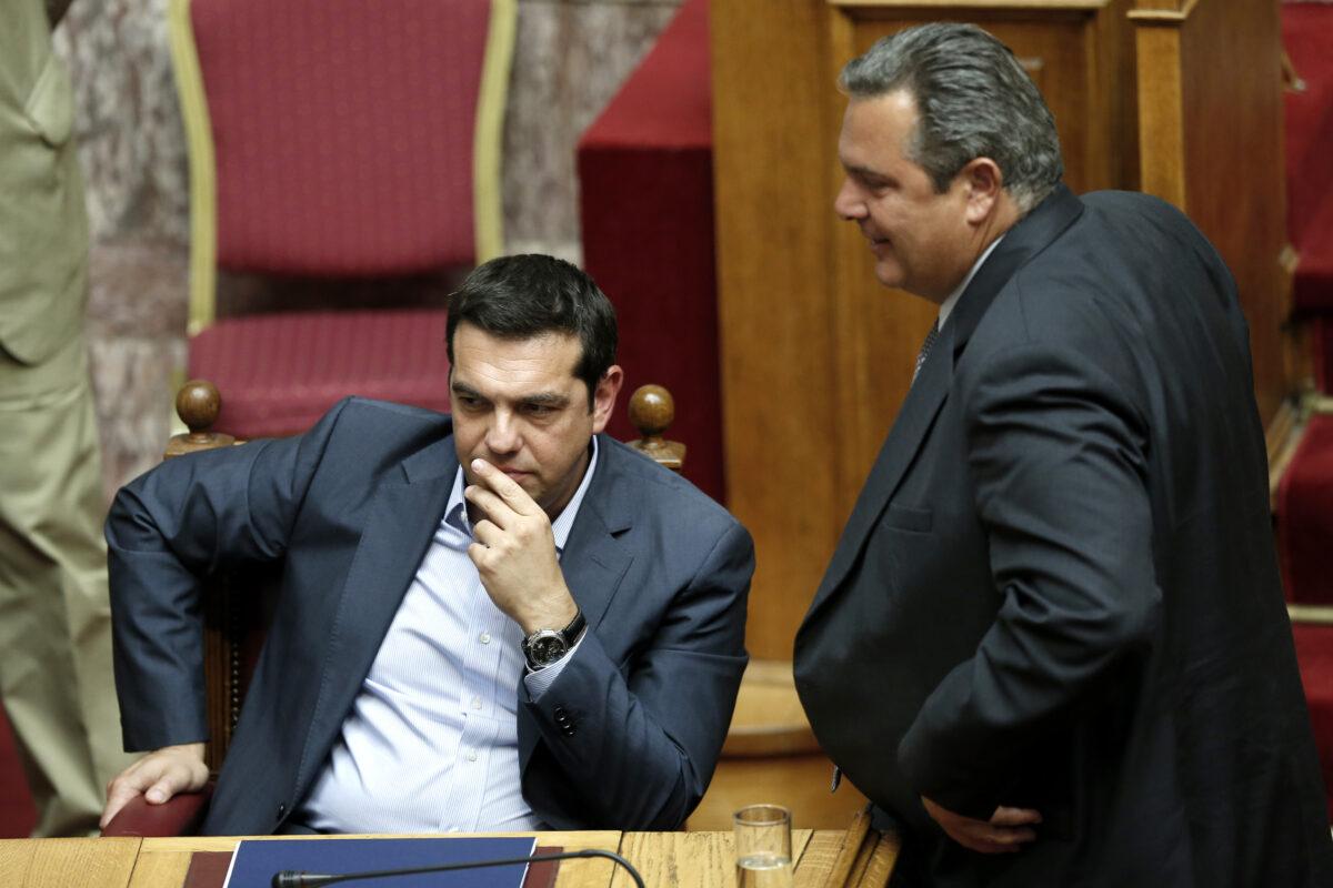 снимка: www.ekirikas.com