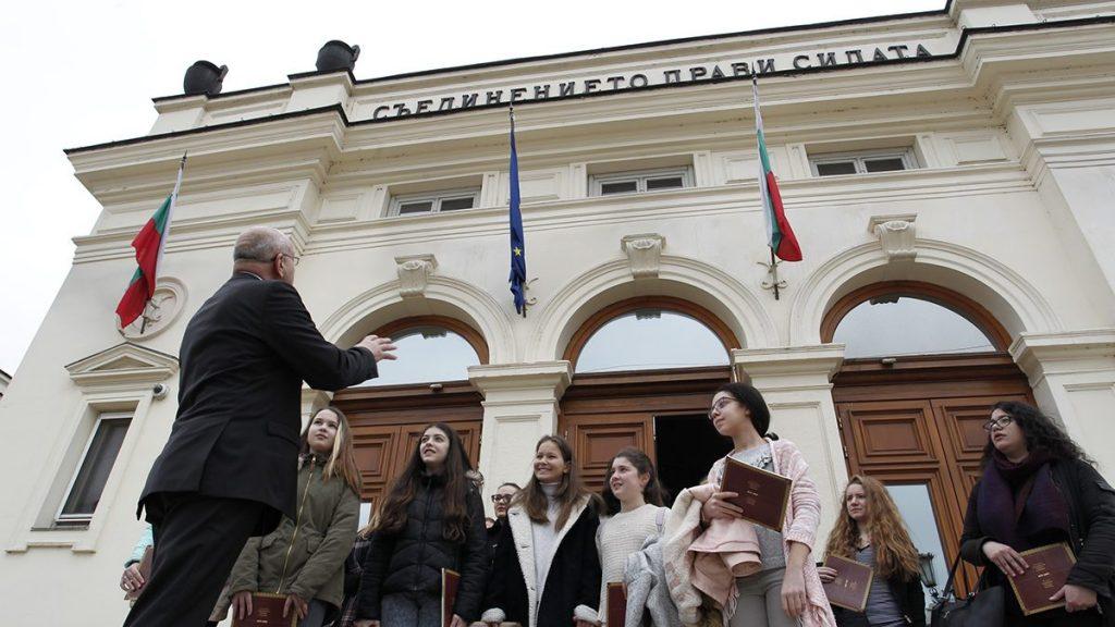 снимка: Народно събрание на Република България - Новини