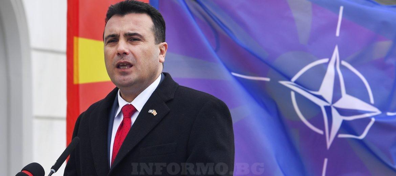 Зоран Заев, НАТО Македония