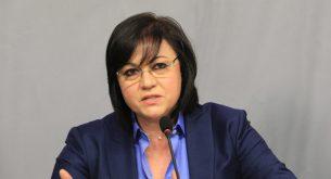 Нинова: Намалете и замразете депутатските заплати и запишете, че който не работи, не получава нищо