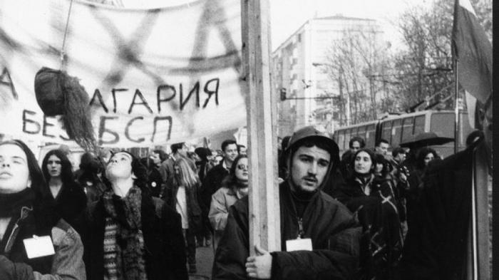 10-ти януари, снимка: БНР