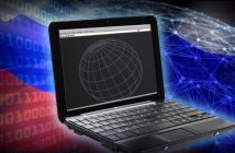 русия, хакер, кибератака