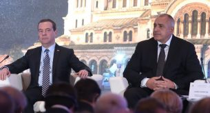 Boyko Borissov: Bulgaria has a peaceful foreign policy to attract more tourists