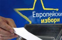 европейски избори