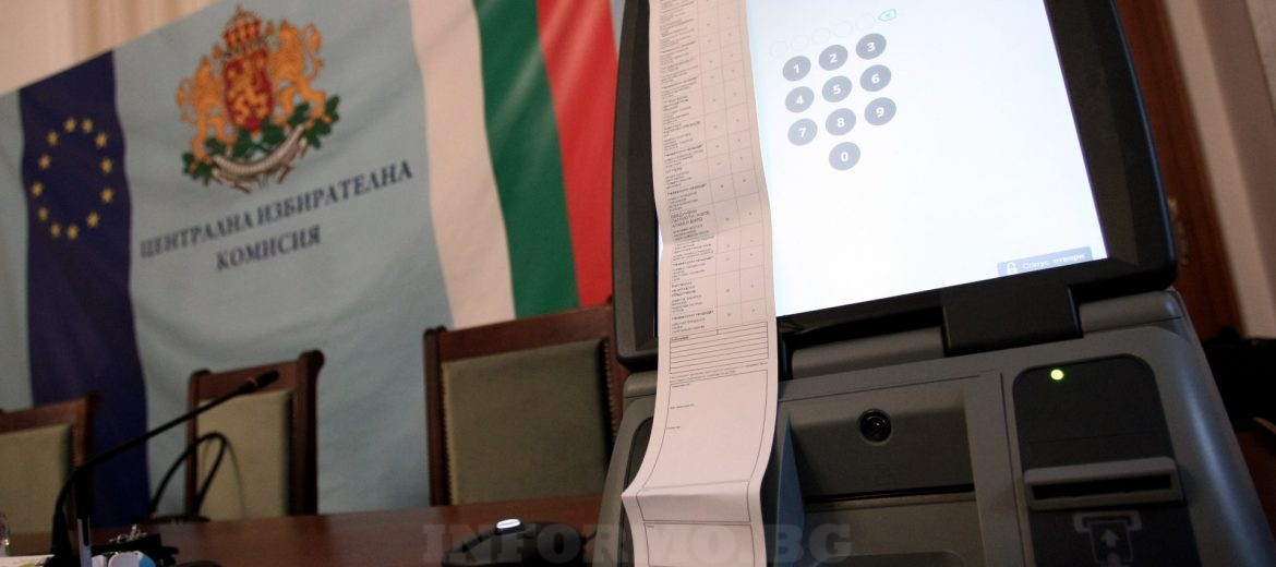 Parliament abolished machine vote at first reading