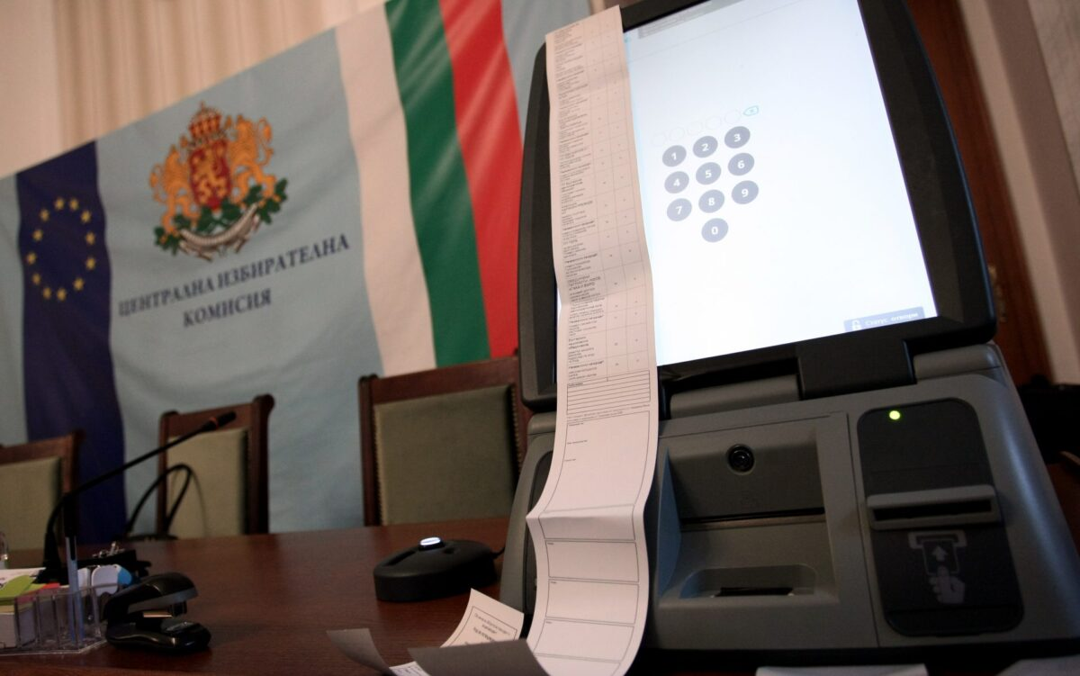 цик, машинно гласуване