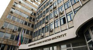 НСИ: Износът на България за ЕС нараства с 3.3%