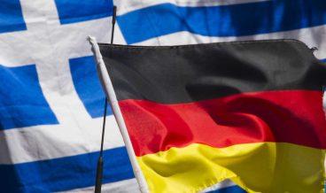 Германия Гърция
