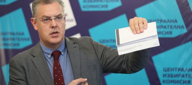 Европейски-избори-бюлетина-образец