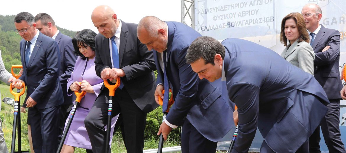 Borissov: With Bulgaria – Greece interconnector, we are giving real diversification of gas supply