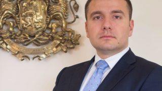 Georgi-Dimov