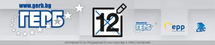 WEB-banners_425x90