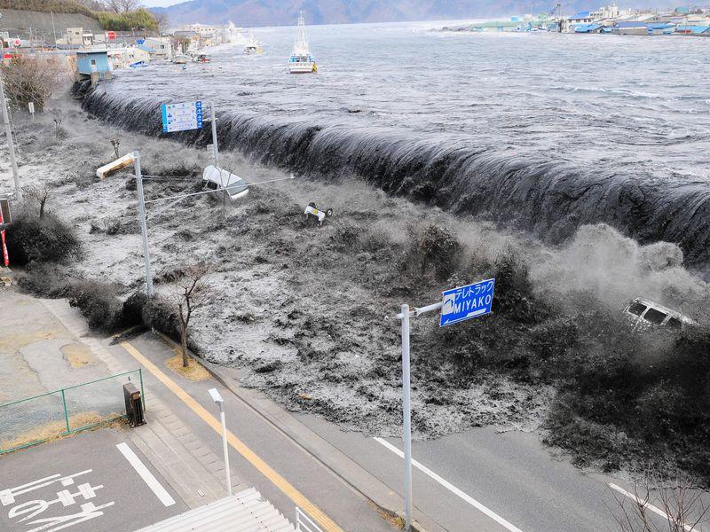 снимка: AFLO/Nippon News/Corbis